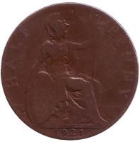 Монета 1/2 пенни. 1921 год, Великобритания.