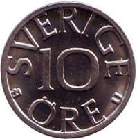 Монета 10 эре. 1976 год, Швеция. UNC.