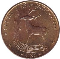 Благородный олень. Монета 20 лир. 1974 год, Ватикан.