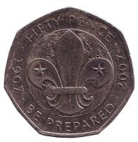 100 лет со дня основания Скаутского движения. Монета 50 пенсов. 2007 год, Великобритания.