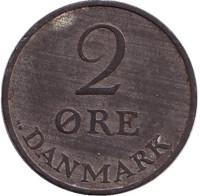 Монета 2 эре. 1953 год, Дания.
