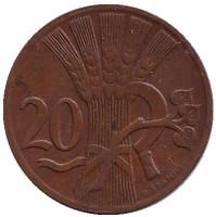 Монета 20 геллеров. 1948 год, Чехословакия.