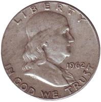 Франклин. Монета 50 центов. 1962 год (D), США.
