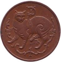 Мэнская кошка. Монета 1 пенни. 1980 год, Остров Мэн. (AС)