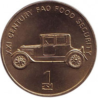 ФАО. Автомобиль. Монета 1 чон. 2002 год, Северная Корея.