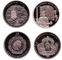25 лет независимости Украины. Набор из 4-х монет. 5 гривен, 2016 год, Украина.