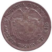 Монета 50 сентаво. 1883 год, Колумбия.