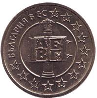 Членство Болгарии в Европейском союзе. Монета 50 стотинок. 2007 год, Болгария.