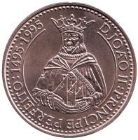 500 лет со дня смерти короля Жуана II Португальского. Монета 200 эскудо. 1995 год, Португалия.