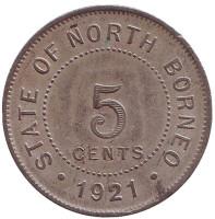 Монета 5 центов. 1921 год, Северное Борнео. (Британский протекторат).