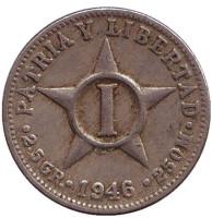 Монета 1 сентаво. 1946 год, Куба.