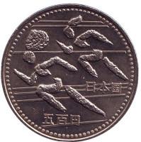 12-е Азиатские игры. Бег. Монета 500 йен. 1994 год, Япония.
