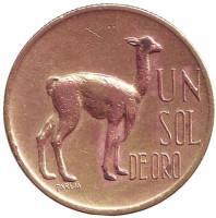 Лама. Монета 1 соль. 1970 год, Перу.