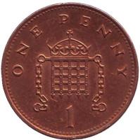 1 пенни. 1997 год, Великобритания.