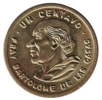 Бартоломе де лас Касас. Монета 1 сентаво. 1994 год, Гватемала. Из обращения.