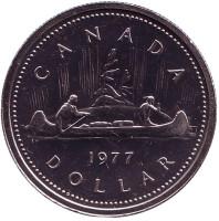 Индейцы в каноэ. Монета 1 доллар. 1977 год, Канада. UNC.