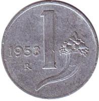 Рог изобилия. Монета 1 лира. 1953 год, Италия.