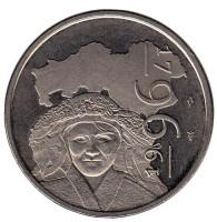 200 лет Северному Брабанту. 1 Poffer. Сувенирный жетон, 1996 год, Нидерланды.