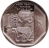 Текстильное искусство культуры Паракас. Монета 1 соль, 2013 год, Перу.