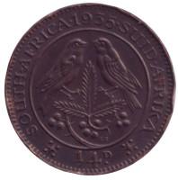 Птицы. Монета 1/4 пенни (фартинг). 1935 год, ЮАР. Состояние - F.