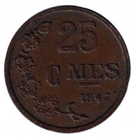 25 сантимов. 1947 год, Люксембург.