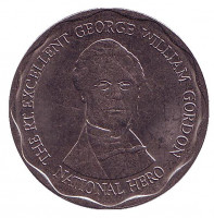 Джордж Гордон - национальный герой. Монета 10 долларов. 2011 год, Ямайка.