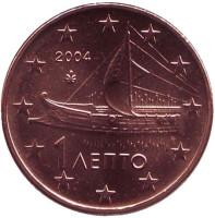 Монета 1 цент, 2004 год, Греция.