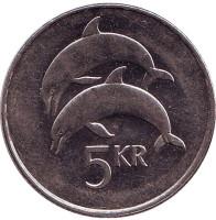 Дельфины. Монета 5 крон, 1996 год, Исландия.