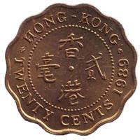 Монета 20 центов. 1989 год, Гонконг.