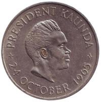 Годовщина независимости. Монета 5 шиллингов. 1965 год, Замбия.