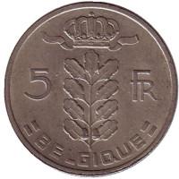 5 франков. 1948 год, Бельгия. (Belgique)
