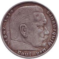 Гинденбург. Монета 5 рейхсмарок. 1936 (J) год, Третий Рейх (Германия). Новый тип.