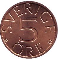 Монета 5 эре. 1976 год, Швеция. UNC.