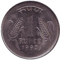 Монета 1 рупия. 1997 год, Индия. (Без отметки монетного двора)