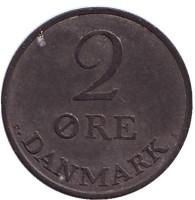 Монета 2 эре. 1960 год, Дания.