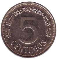 Монета 5 сентимо. 1983 год, Венесуэла.