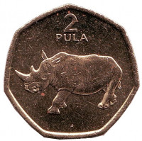 Носорог. Монета 2 пулы. 1994 год, Ботсвана. aUNC.