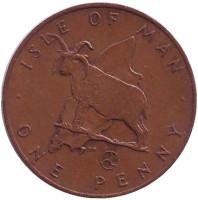 Мэнский лохтан. Монета 1 пенни. 1979 год, Остров Мэн. (AB)