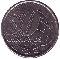 Хосе Паранхос. Монета 50 сентаво. 2006 год, Бразилия.