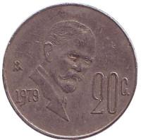 Франсиско Мадеро. Монета 20 сентаво. 1979 год, Мексика.