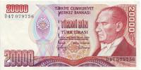 Банкнота 20000 лир. 1988 год (1970), Турция.