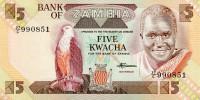 Орлан-крикун. Банкнота 5 квача. 1980-1988 гг., Замбия. Тип 4.