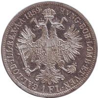 """Франц Иосиф I. Монета 1 флорин. 1859 год (""""A""""), Австро-Венгреская империя."""