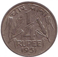 "Монета 1/4 рупии. 1951 год, Индия. (""♦"" - Бомбей)"
