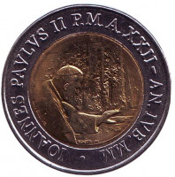 Папа Иоанн Павел II. Миллениум. Монета 500 лир. 2000 год, Ватикан.
