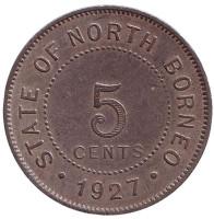Монета 5 центов. 1927 год, Северное Борнео. (Британский протекторат).