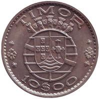 Монета 10 эскудо. 1970 год, Португальский Тимор.