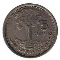 Хлопковое дерево. Монета 5 сентаво. 1978 год, Гватемала.