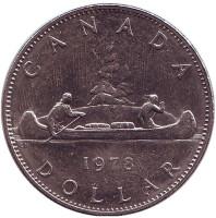 Индейцы в каноэ. Монета 1 доллар. 1978 год, Канада.