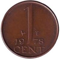 1 цент. 1978 год, Нидерланды.
